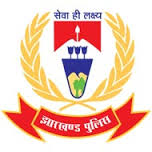 Jharkhand Police Recruitment 2017, www.jhpolice.gov.in
