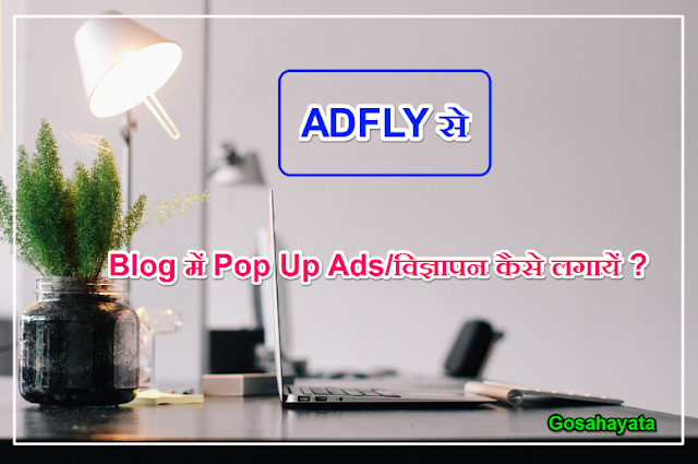 Adfly Pop Up Ads