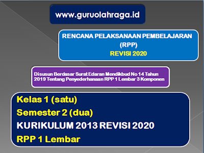 RPP PJOK 1 Lembar Kelas 2 Semester Genap Revisi 2020