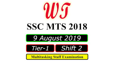 SSC MTS 9 August 2019, Shift 2 Paper Download Free