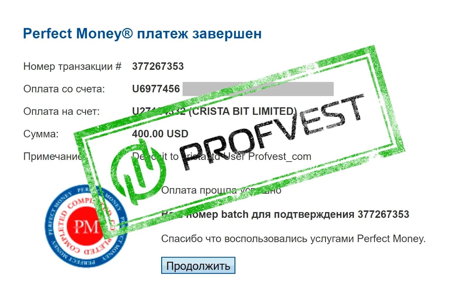 Депозит в Crista Ltd