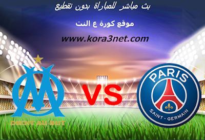 موعد مباراة باريس سان جيرمان ومارسيليا اليوم 13-9-2020 الدورى الفرنسى