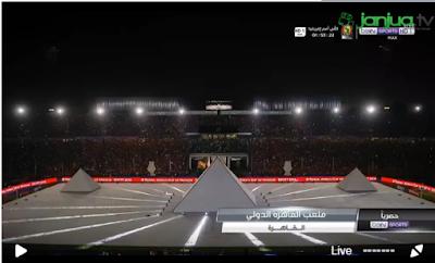 مباراة مصر وزيمبابوي في كأس افريقيا مشاهدة مباراة مصر وزيمبابوي بث مباشر