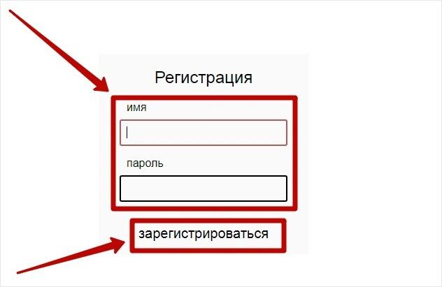 Регистрация в UnitTrust 2