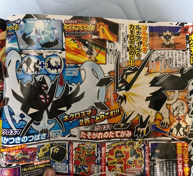 Conocemos más a fondo las nuevas formas de Necrozma en Pokémon UltraSol y UltraLuna