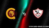 نتيجة مباراة الزمالك وسيراميكا الدوري المصري