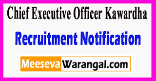 Chief Executive Officer Kawardha Recruitment Notification 2017 Last Date 30-07-2017