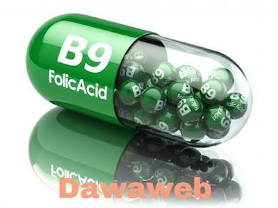 أهمية وفوائد حمض الفوليك folic acid للجسم