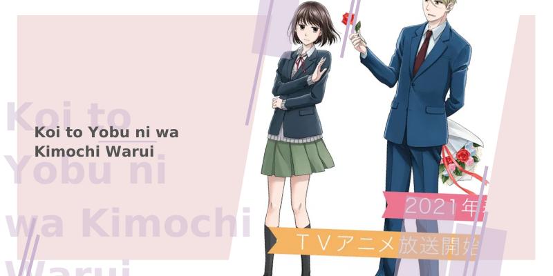 Koi to Yobu ni wa Kimochi Warui