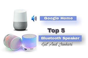 Top 5 Bluetooth Speaker Google Home