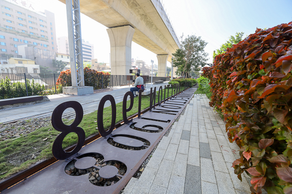 台中驛鐵道文化園區「綠空鐵道」走讀充滿綠意舊鐵道串聯舊城區