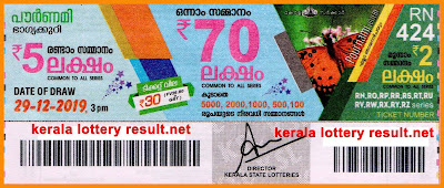 Kerala Lottery Result 29-12-2019 Pournami RN-424