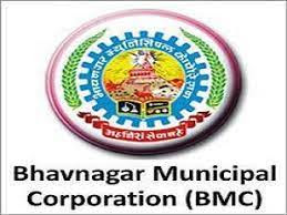 Bhavnagar Municipal Corporation call letter Download Notification 2021