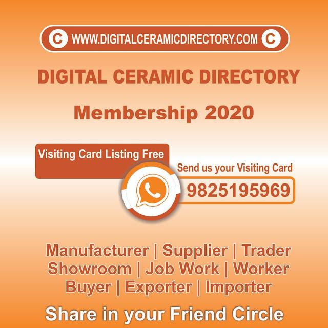 Digital Ceramic Directory, Ceramic Directory