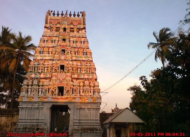 Thiruppungur Sivaloganathar Temple