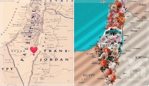 """اسم """"فلسطين"""" يخرج من خرائط البحث في الإنترنت"""