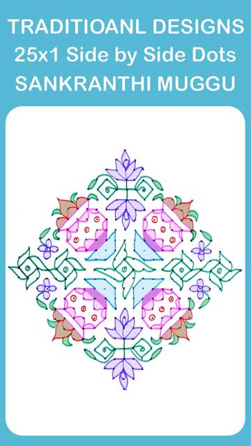 rangoli designs with dots images