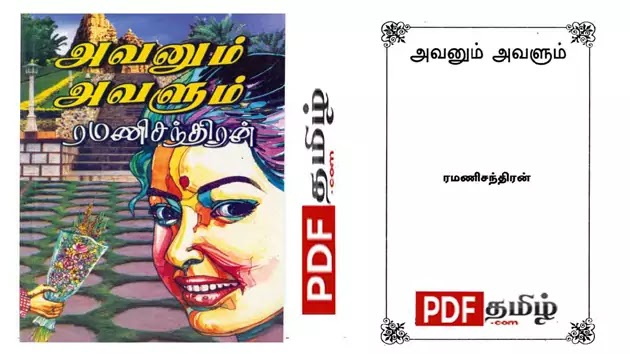avanum avalum novel @pdftamil