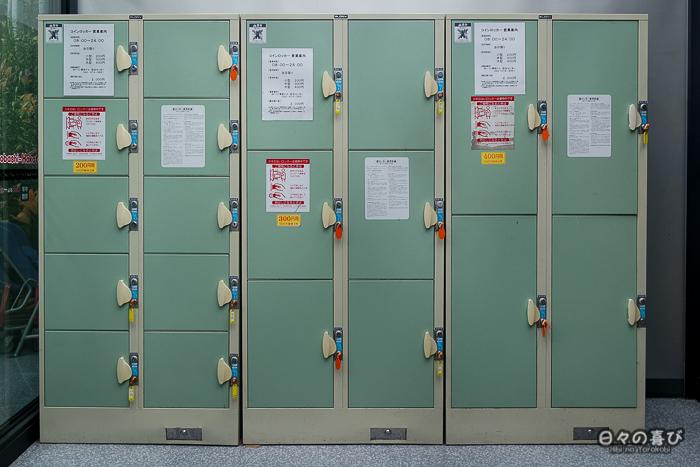 consignes de gare à Fukuoka