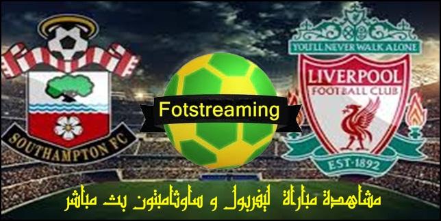 مشاهدة مباراة  ليفربول و ساوثامبتون بث مباشر
