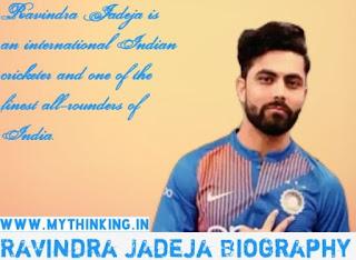 Ravindra jadeja biography in hindi, Ravindra jadeja career