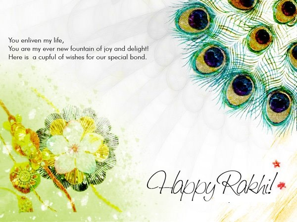 Rakhi-Quotes-for-brothers-and-sister