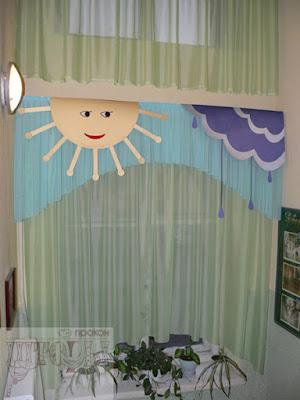 Stylish kids room curtains for boys, boys curtains 2019