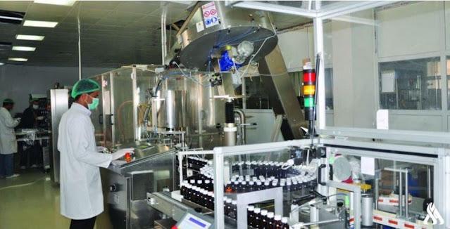 الصناعة: أعددنا خططاً للنهوض بجميع المصانع والمعامل والاتجاه نحو القطاع الخاص