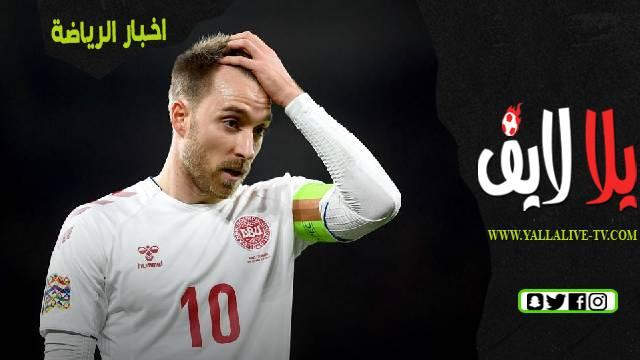 ألغيت مباراة الدنمارك وفنلندا بعد سقوط كريستيان إريكسن على أرض الملعب