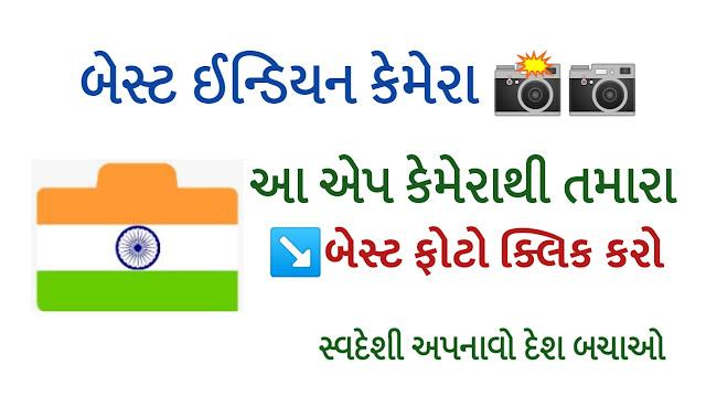 Indian Selfie Camera App