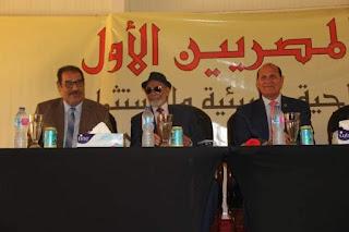 انطلاق ملتقي المصريين الأول للسياحة والبيئة والاستثمار الجيزة