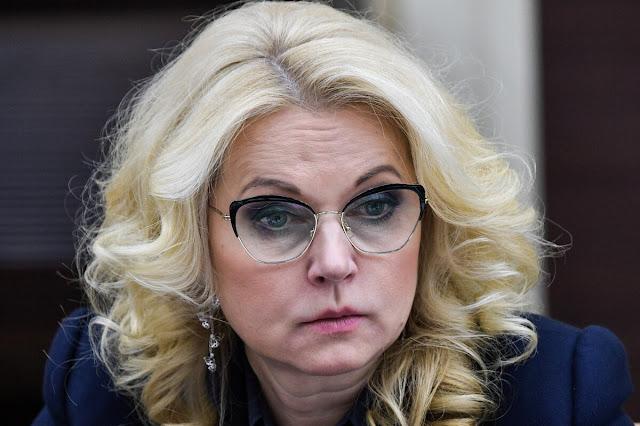 Голикова: бедность пенсионеров в России преувеличена. Совсем нищих пенсионеров почти нет