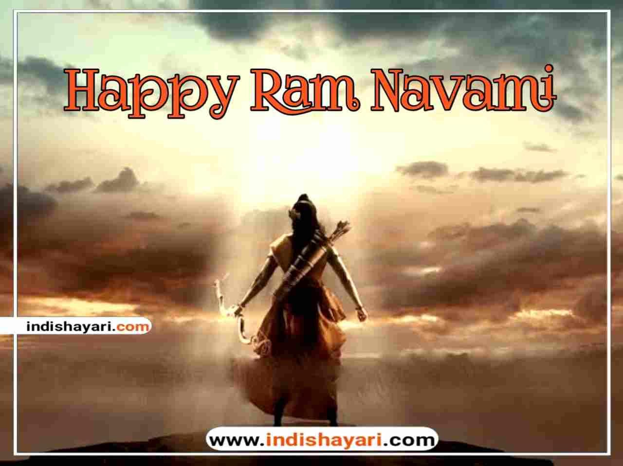 Ram-navami, कौन है राम, हे राम, ramnavami, Ram bhagt, Ram , Ram Navami kab hai ,ramnavami kyu aur kab manaya jata hai,kaun hai Ram, Ram kaun hai