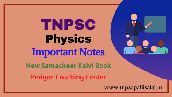 Physics New Samacheer Book Study Material Pdf