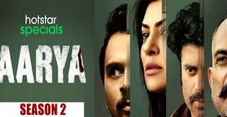 Aarya Season 2 – Comeback of Sushmita Sen: Release Date, Plot, Cast and More Details