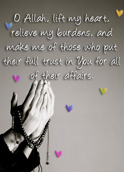Allah Quotes : O Allah, lift my heart, relieve my burdens, and make