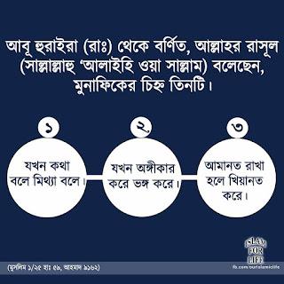 বাংলা লেখা ছবি
