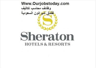 F & B Cost Accountant Sheraton Hotels & Resorts in Jeddah Saudi Arabia