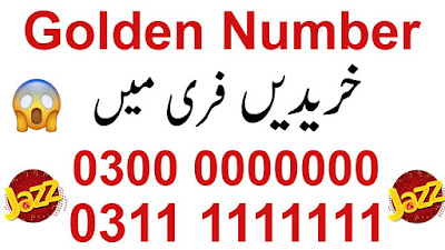jazz number booking - book golden special number online