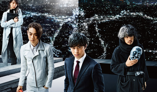 Download Death Note: Light Up The New World Live Action Subtitle Indonesia
