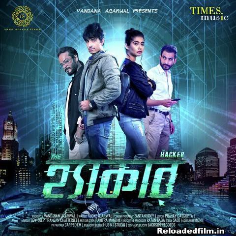 The Hacker (2020) Bengali Full Movie Free Download 720p HDRip