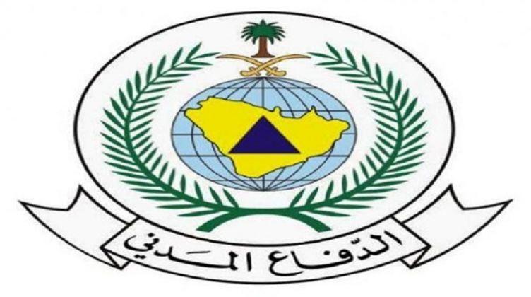 وظائف المديريه العامه للدفاع المدني السعودية 1442