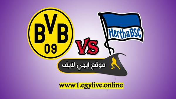 نتيجة مباراة بوروسيا دورتموند وهيرتا برلين اليوم بتاريخ 06-06-2020 في الدوري الالماني
