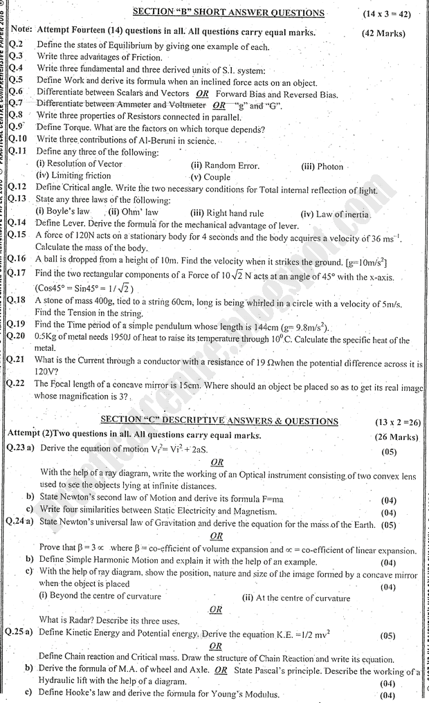 practical-centre-guess-papers-2016-class-10th-science-group