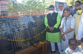 प्रधानमंत्री किसान सम्मान निधि वितरण कार्यक्रम में शामिल हुए मंत्री श्री कावरे