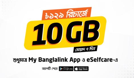 Banglalink 10GB internet offer 129Tk