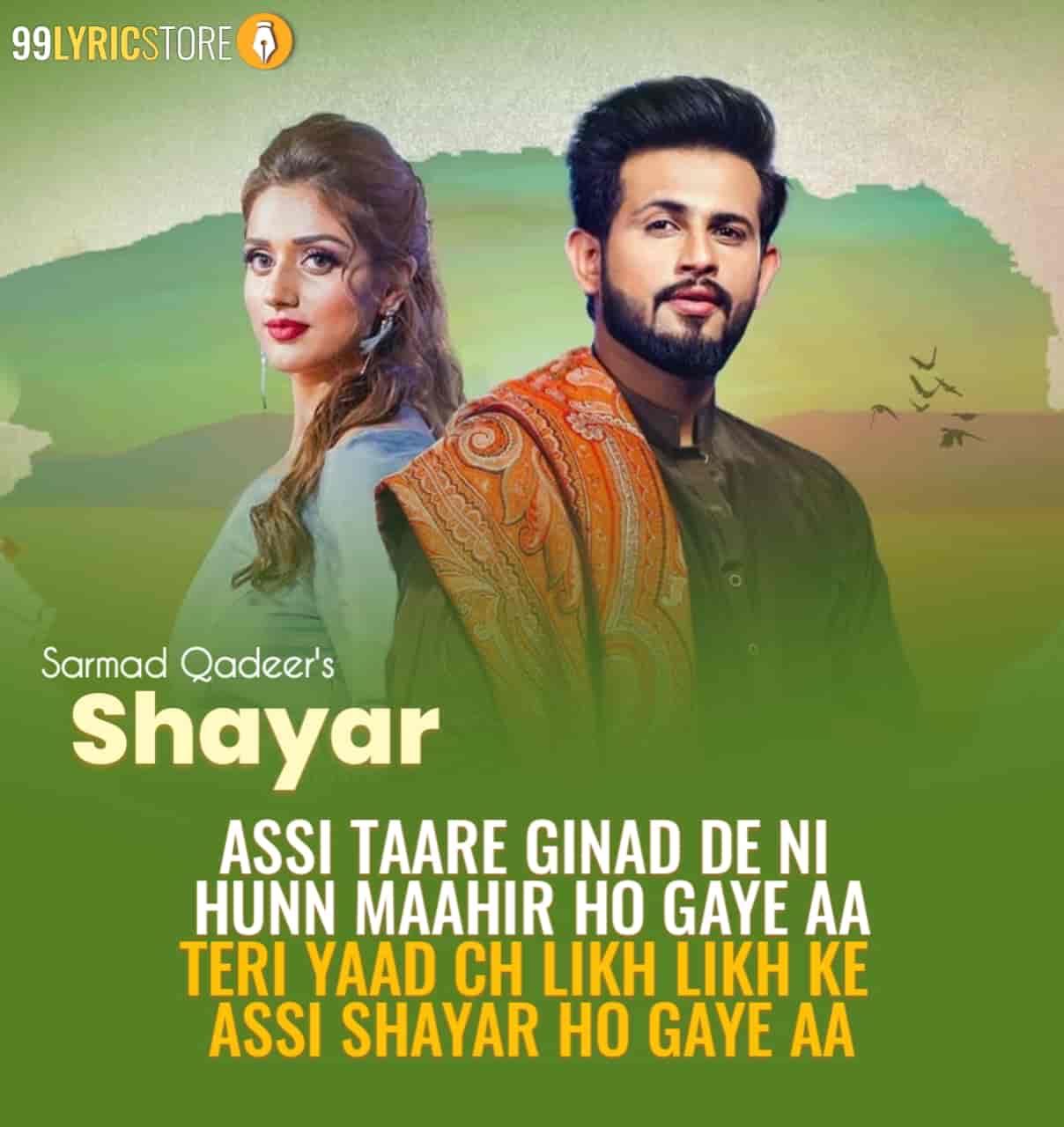Shayar Punjabi Song Image By Sarmad Qadeer