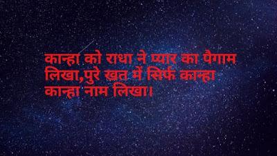 hare Krishna photos Status