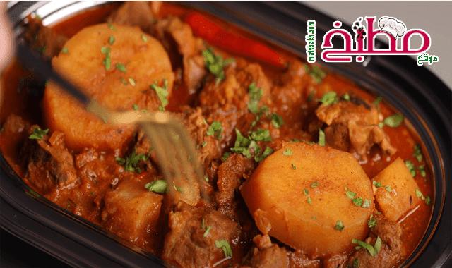 كاري اللحم بالطريقة الهندية هبة ابو الخير