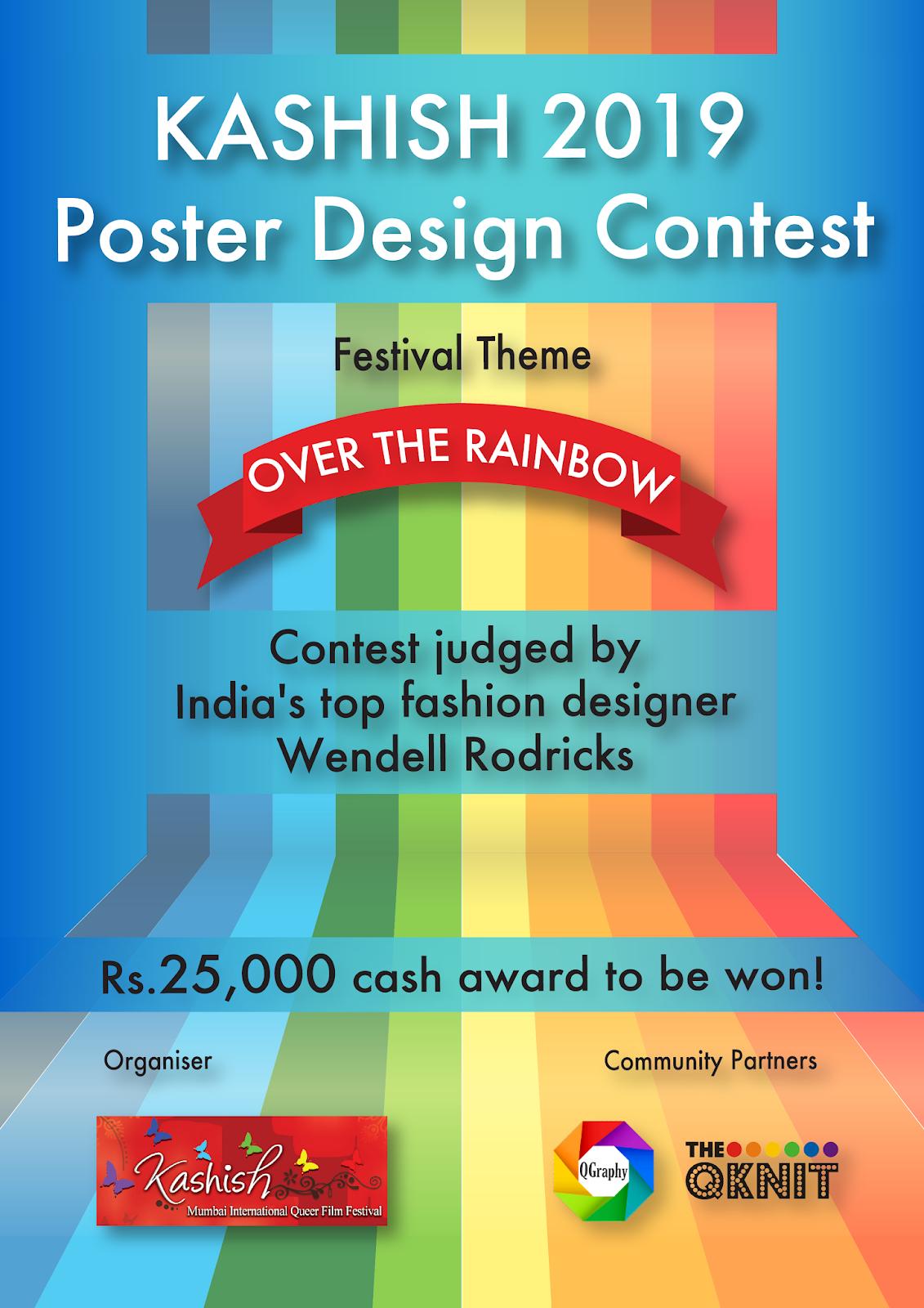 Kashish Mumbai International Queer Film Festival Kashish International Poster Design Contest 2019 Submission Call